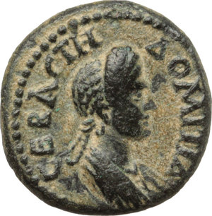 Domitia, wife of Domitian (died 150 AD).  AE 16 mm. Sala mint, Lydia. Reign of Domitian. Obv. ΔOMITIA CЄBACTH. Draped bust right. Rev. CAΛH-NΩN. Bunch of grapes. RPC II, 1345. AE. g. 2.92   R. Rare. A superb example, for issue. Lovely earthen dark green patina. Good VF. Gorny & Mosh 181, lot 1792.