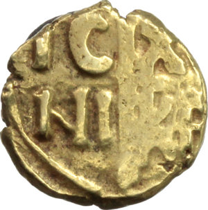 Reverse image of coin 533