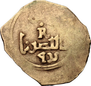 Obverse image of coin 564