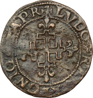 Reverse image of coin 581