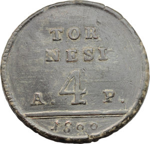 Reverse image of coin 747