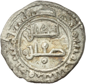 Reverse image of coin 754