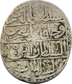 Reverse image of coin 770