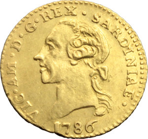 Obverse image of coin 832