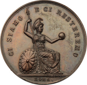 Reverse image of coin 849