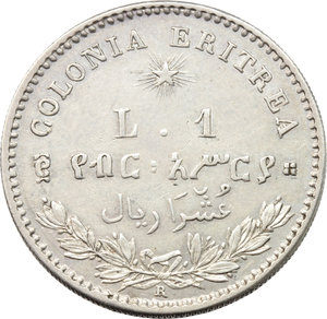Reverse image of coin 851