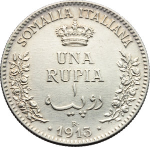 Reverse image of coin 865