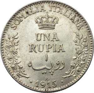 Reverse image of coin 866