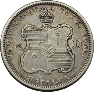 Reverse image of coin 872