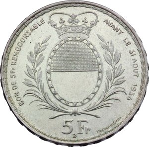 Reverse image of coin 874