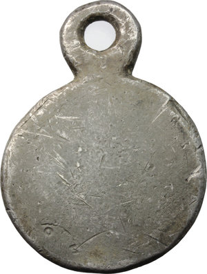 Reverse image of coin 891
