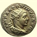 Impero Romano Eliogabalo. 218-222 d.C. Antoniniano. :