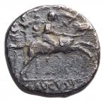 reverse: Impero Romano - Augusto. 27 a.C.- 14 d.C. Denario. Ag. Lugdunum (Lyon) 8 d.C. D/ AVGVSTVS DIVI F Testa laureata a destra. R/ C CAES, in esergo AVGVS F. Caio Cesare a cavallo al galoppo verso destra. Dietro di lui Aquila tra due Signa. RIC I 199; Lyon 69; RSC 40; BMCRE 500-502 = BMCRR Gaul 223-225; BN 1461, 1463-1465, 1469. Peso gr. 3,28. Diametro mm. 16,79.BB+. Intonso. Patina. §