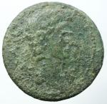 obverse: Impero Romano. Augusto. 27 a.C.-14 d.C. Sesterzio. Ae. D/ Testa laureata verso destra DIVI F. R/ DIVOS IVLIVS in corona d  alloro. CR.535/2. Peso 11,75 gr. Diametro 28,53 mm. MB.
