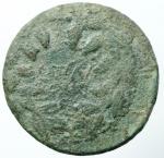 reverse: Impero Romano. Augusto. 27 a.C.-14 d.C. Sesterzio. Ae. D/ Testa laureata verso destra DIVI F. R/ DIVOS IVLIVS in corona d  alloro. CR.535/2. Peso 11,75 gr. Diametro 28,53 mm. MB.