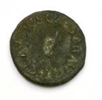 obverse: Impero Romano. Claudio. 41-54 d.C. Quadrante. D/ TI CLAVDIVS CAESAR AVG Nel centro un modio. R/ SC PON M TR P IMP PP COS DES. Peso 3,34 g. Diametro 17 mm. RIC.84. BB.°°