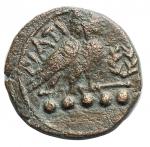 reverse: Mondo Greco -Apulia. Teate.ca. 217 a.C.Quinconcia.AE.D/ Testa di Athena a destra.R/ TIATI. Civetta a destra. A destra corona. In esergo: cinque globetti.SNG ANS 745.Pesogr. 11,02.MB-BB. §