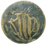 obverse: Zecche Italiane. Ravenna. Benedetto XIV. 1740-1758. Mezzo baiocco s.d. AE. M.605. CNI 104. Peso gr. 4,77. Diametro mm. 28. MB. Colpo al diritto. RRR.