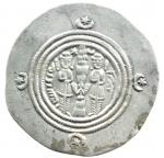 reverse: Mondo Greco. Oriente Antico. Regno Sassanide. Khosrow II. 590-628 d.C.Dracma. Ag. D/ Busto a destra. R/ Il Re e un sacerdote ai lati di colonna sacra. Cfr. Gobl II/3, 212. Peso gr. 4.1.Bel qSPL.w
