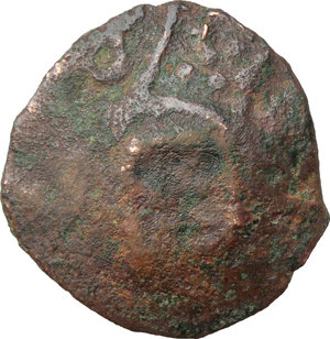Reverse image of coin 367