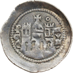 Reverse image of coin 382