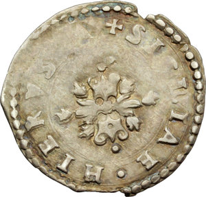 Reverse image of coin 498
