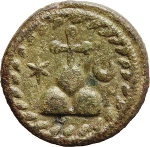 Reverse image of coin 548
