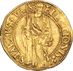 Reverse image of coin 560