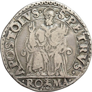 Reverse image of coin 563