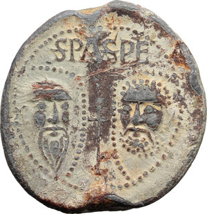 Reverse image of coin 595