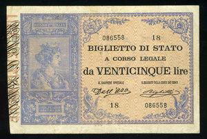 Italian Papermoney