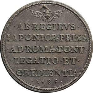 Reverse image of coin 888