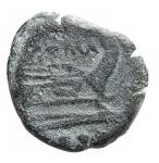 R/ Repubblica Romana - Prima del 211 a.C. Serie anonima. Quadrante. AE. Peso gr. 6,06. Diametro mm. 19,8. qBB.