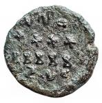 R/ Barbari - IV° Sec. d.C.Imitativa di Follis. Ae. Peso gr. 2,26. Diametro mm 17,2.BB+.Patina verde intenso.