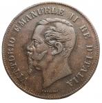 R/ Casa Savoia - Vittorio Emanuele II. 5 Centesimi 1862. Napoli. Ae. Pagani 554. BB-SPL.