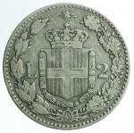 R/ Casa Savoia. Umberto I. 2 Lire 1882. Roma. Ag. Peso 10,00 gr. Diametro 27,50 mm. BB.