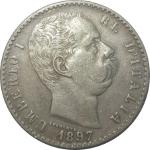 D/ Casa Savoia. Umberto I. 2 Lire 1897. Ag. SPL/qSPL. R. rf