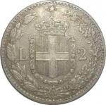 R/ Casa Savoia. Umberto I. 2 Lire 1897. Ag. SPL/qSPL. R. rf