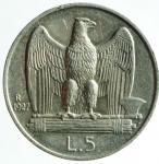 D/ Casa Savoia. Vittorio Emanuele III. 1900-1943. 5 lire 1927. Ag. qFDC.