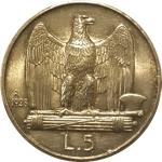 R/ Casa Savoia. Vittorio Emanuele III. 5 Lire 1928. Due rosette sul contorno. FDC-qFDC. RR. rf