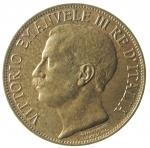 D/ Casa Savoia. Vittorio Emanuele III. 1900-1943. 10 centesimi 1911. AE. Pag. 863. FDC. Rame Rosso. Periziata.