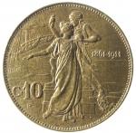 R/ Casa Savoia. Vittorio Emanuele III. 1900-1943. 10 centesimi 1911. AE. Pag. 863. FDC. Rame Rosso. Periziata.