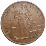 D/ Casa Savoia -Vittorio Emanuele III. 1900-1943.5 centesimi 1908.Ae.Pag. 892.SPL+. R.