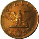 R/ Casa Savoia. Vittorio Emanuele III. 5 Centesimi 1936 Impero. Ae. FDC. Rame rosso. NC .rf