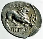 R/ Celti. Gallia. Massalia. ca. II sec. a.C. Dracma. Ag. D/ Busto di Artemide a destra davanti un monogramma. R/ MASSALIHTWN Leone gradiente a destra. Davanti monogramma. Peso gr. 2.65. Diametro mm. 18.00. SPL+. Un esemplare di stile eccellente, molto attraente. R.