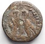 R/ Varie - Egitto. Tolomei. Ae da catalogare. Peso gr. 6,94. Diametro mm. 19,8.