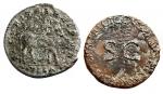 R/ Lotti - Impero Romana. Germanico e Giuliano II. Lotto di 2 Medi Bronzi in Ae.