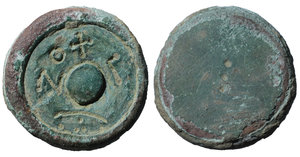 obverse image: Byzantine bronze weight. 6th centuty AD. Weight of 3 Solidus. 11,90 gr. 21,00 mm. Circle in the centre all in incuse circle; N O + Γ incused. Emerald green patina