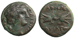obverse image: Sicily, Syracuse, Agathokles , c. 295-289 BC, Bronze. 7.38 gr. - 20.1 mm. O:\ ΣΩTEIPA, head of Artemis r., holding quiver over the shoulder, wearing earrings and necklance, around border of dots, R:\ AΓAΘOKΛEOΣ BAΣIΛEΩΣ, winged thunderbolt. CNS II, n. 142 SNG Copenhagen 779 SNG ANS 708. Brown patina. About extremely fine.