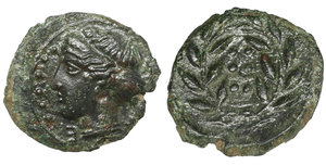 obverse image: Sicily. Himera. 420-407 BC. Hemilitron. Æ 17mm - 3,55g. O:\ IME, head of nymph left, six pellets before. R:\ Six pellets within laurel wreath. Kraay, Bronze p. 31, 3; SNG ANS 186. XF
